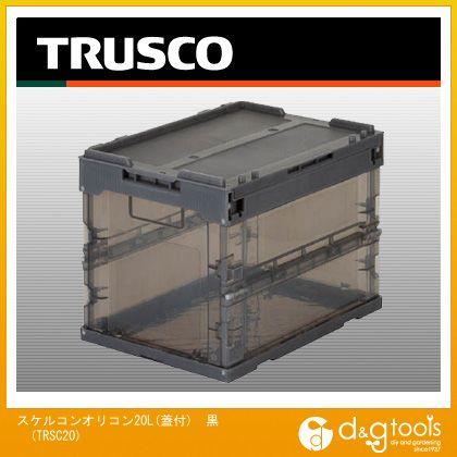 スケルコンオリコン20L(蓋付)黒 BK  TR-SC20