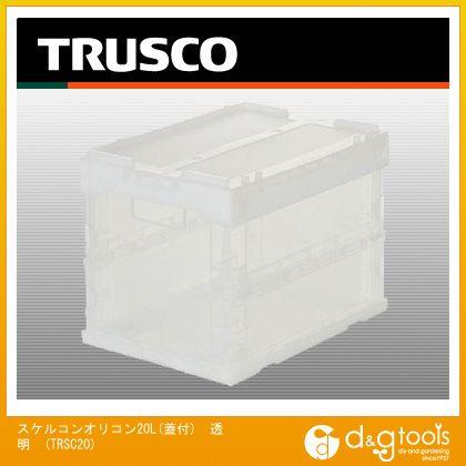スケルコンオリコン20L(蓋付)透明 TM  TR-SC20