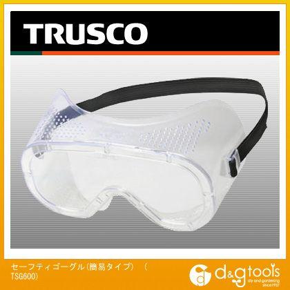 セーフティゴーグル(簡易タイプ)   TSG600
