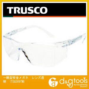 一眼型安全メガネ レンズ透明   TSG309TM