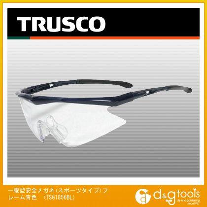 一眼型安全メガネ(スポーツタイプ)フレーム青色 (TSG1856BL)