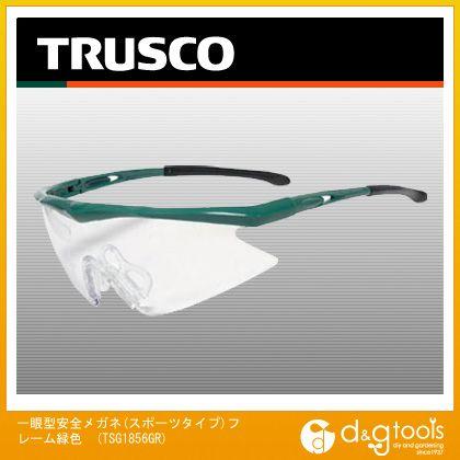 一眼型安全メガネ(スポーツタイプ)フレーム緑色   TSG1856GR