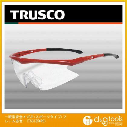 一眼型安全メガネ(スポーツタイプ)フレーム赤色   TSG1856RE