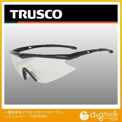 一眼型安全メガネ(スポーツタイプ)レンズシルバー (TSG1856SV)