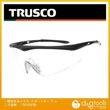 一眼型安全メガネ(スポーツタイプ)レンズ透明   TSG1856TM