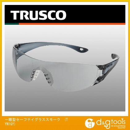 一眼型セーフテイグラススモーク   TYN1GY
