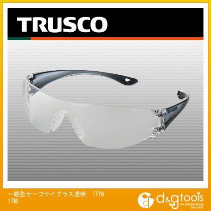 一眼型セーフテイグラス透明   TYN1TM
