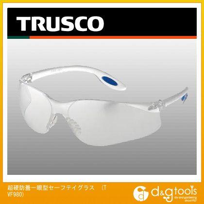 超硬防曇一眼型セーフテイグラス (TVF980)