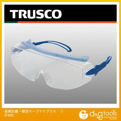 超硬防曇一眼型セーフテイグラス (TVF80B)