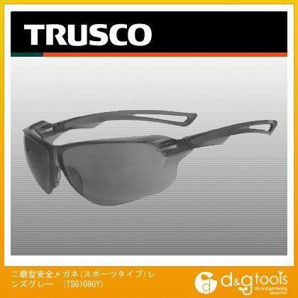 二眼型安全メガネ(スポーツタイプ)レンズグレー (TSG108GY)