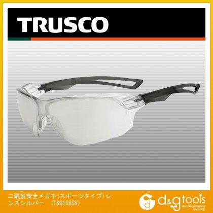 二眼型安全メガネ(スポーツタイプ)レンズシルバー   TSG108SV