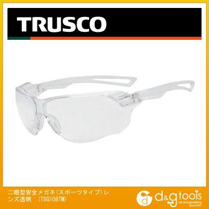 二眼型安全メガネ(スポーツタイプ)レンズ透明   TSG108TM