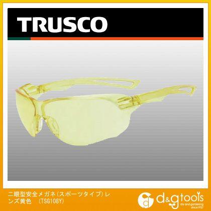 二眼型安全メガネ(スポーツタイプ)レンズ黄色 (TSG108Y)