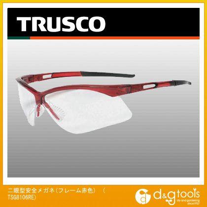 二眼型安全メガネ(フレーム赤色) (TSG8106RE)