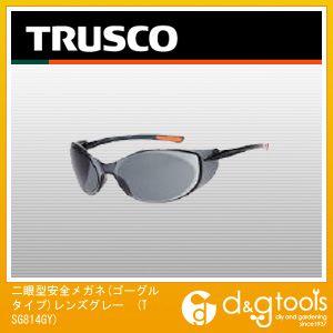 二眼型安全メガネ(ゴーグルタイプ)レンズグレー   TSG814GY