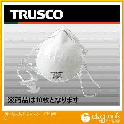 使い捨て防じんマスク   TR3100B 10 枚