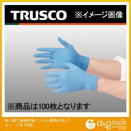 トラスコ 使い捨て極薄手袋ニトリル製粉付きLブルー (TGL725NL) 100枚 使い捨て手袋 手袋