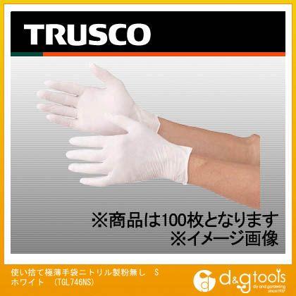トラスコ 使い捨て極薄手袋ニトリル製粉無し Sホワイト (TGL746NS) 100枚 使い捨て手袋 手袋