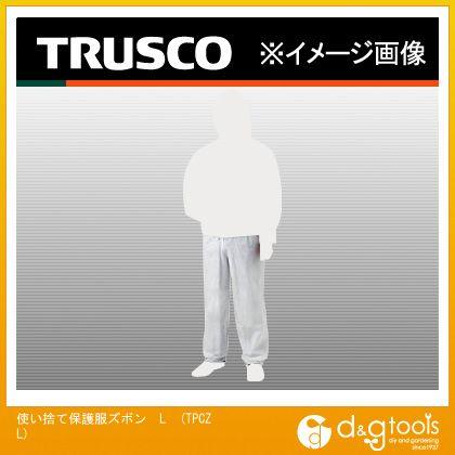 使い捨て保護服ズボン L   TPCZL