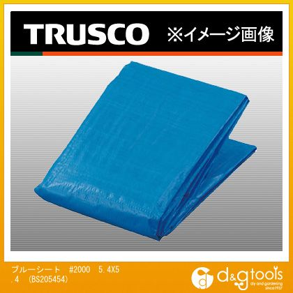 トラスコ ブルーシート #2000  5.4m×5.4m BS205454