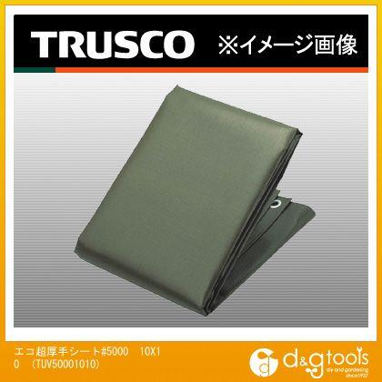 エコ超厚手UVシート#5000ODグリーン幅10.0mX長さ1   TUV50001010