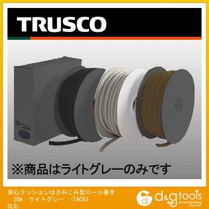 安心クッションはさみこみ型ロール巻き 30m ライトグレー (TAC930LG)