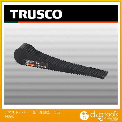 ドアストッパー 黒 先薄型   TDS14020
