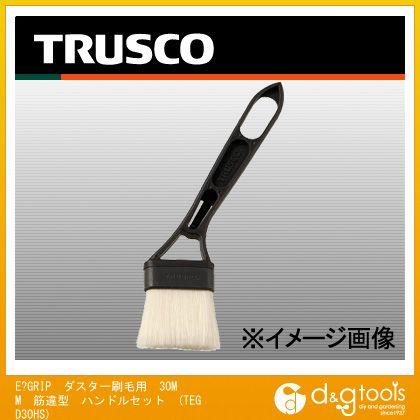 EーGRIP ダスター刷毛用 30MM 筋違型 ハンドルセット   TEGD30HS