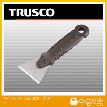 スクレーパー L型 直刃 (TS502)