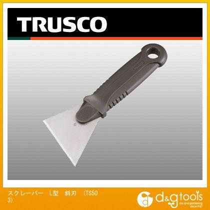 スクレーパー L型 斜刃 (TS503)
