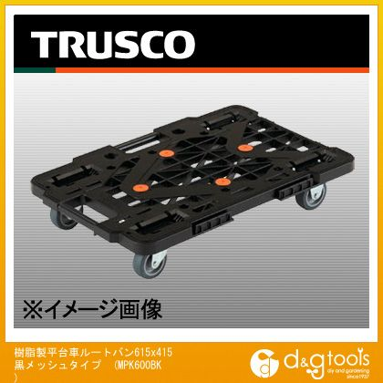 樹脂製平台車ルートバン615x415黒メッシュタイプ   MPK600BK