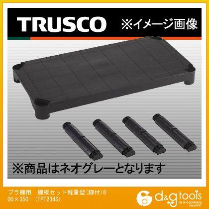 プラ棚用棚板セット軽量型脚付800X350   TPT-234S 1 S