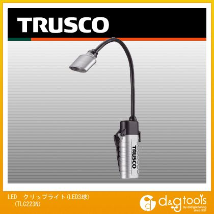 LED クリップライト(LED3球)   TLC223N