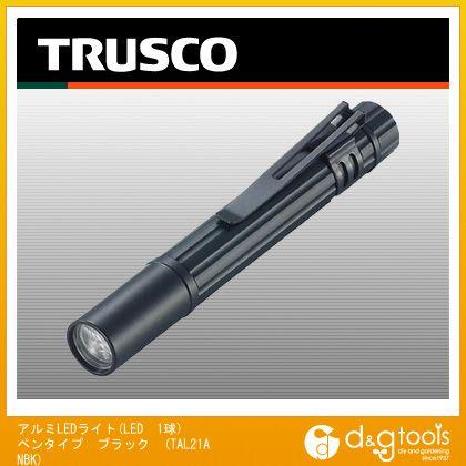 アルミLEDライト(LED 1球) ペンタイプ ブラック (TAL21ANBK)
