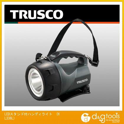 LEDスタンド付ハンディライト (HL338L)