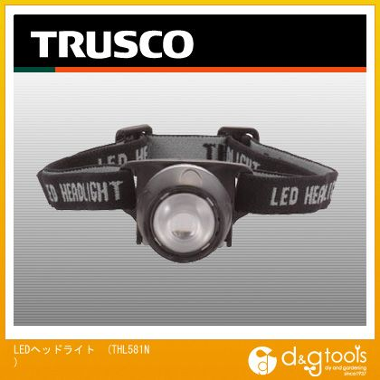 LEDヘッドライト (THL581N)