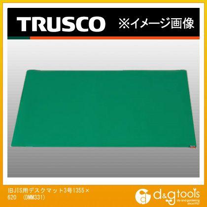 トラスコ 旧JIS用デスクマット3号1355×620   DMM331