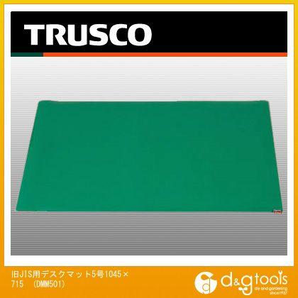 トラスコ 旧JIS用デスクマット5号1045×715   DMM501