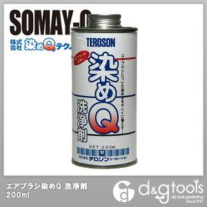 テロソン エアブラシ染めQ 洗浄剤 200ml  200ml