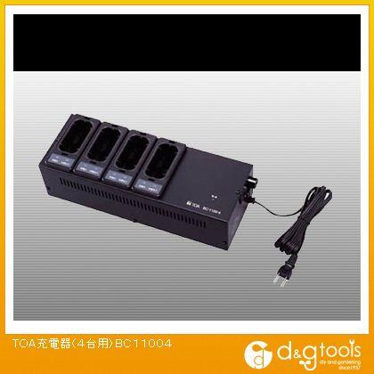 充電器(4台用)   BC11004
