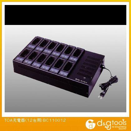 充電器(12台用)   BC110012