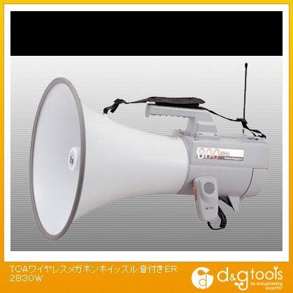 ワイヤレスメガホン ホイッスル音付き (×1)   ER2830W