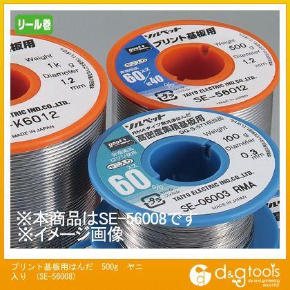 プリント基板用はんだ 500g ヤニ入り リール巻鉛入はんだ SE56008   SE-56008