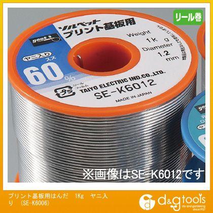 プリント基板用はんだ 1Kg ヤニ入り リール巻鉛入はんだ SEK6006 (SE-K6006)
