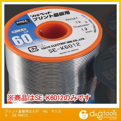 プリント基板用はんだ 1Kg ヤニ入り リール巻鉛入はんだ SEK6012 (SE-K6012)