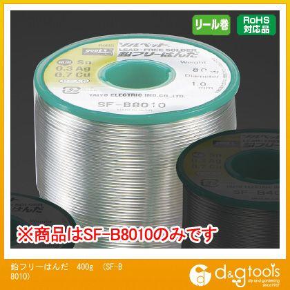 鉛フリーはんだ 400g 鉛フリーリール巻はんだ SFB8010   SF-B8010
