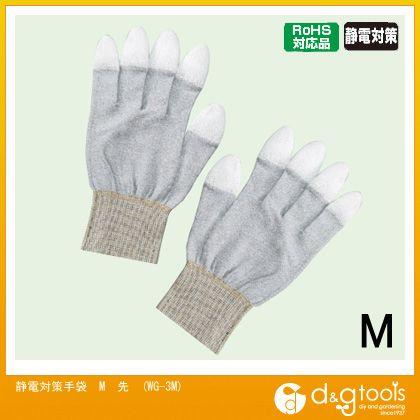 goot/グット 静電対策手袋 先  M WG-3M
