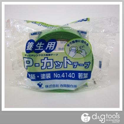P-カットテープ 若葉 50mm×25m (No.4140)