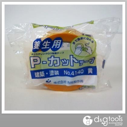 P-カットテープ 黄 50mm×25m No.4140