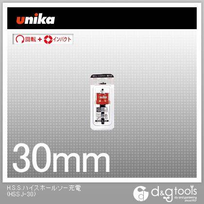 ユニカ HSS ハイスホールソー 充電 (六角軸タイプ)  30mm HSSJ-30